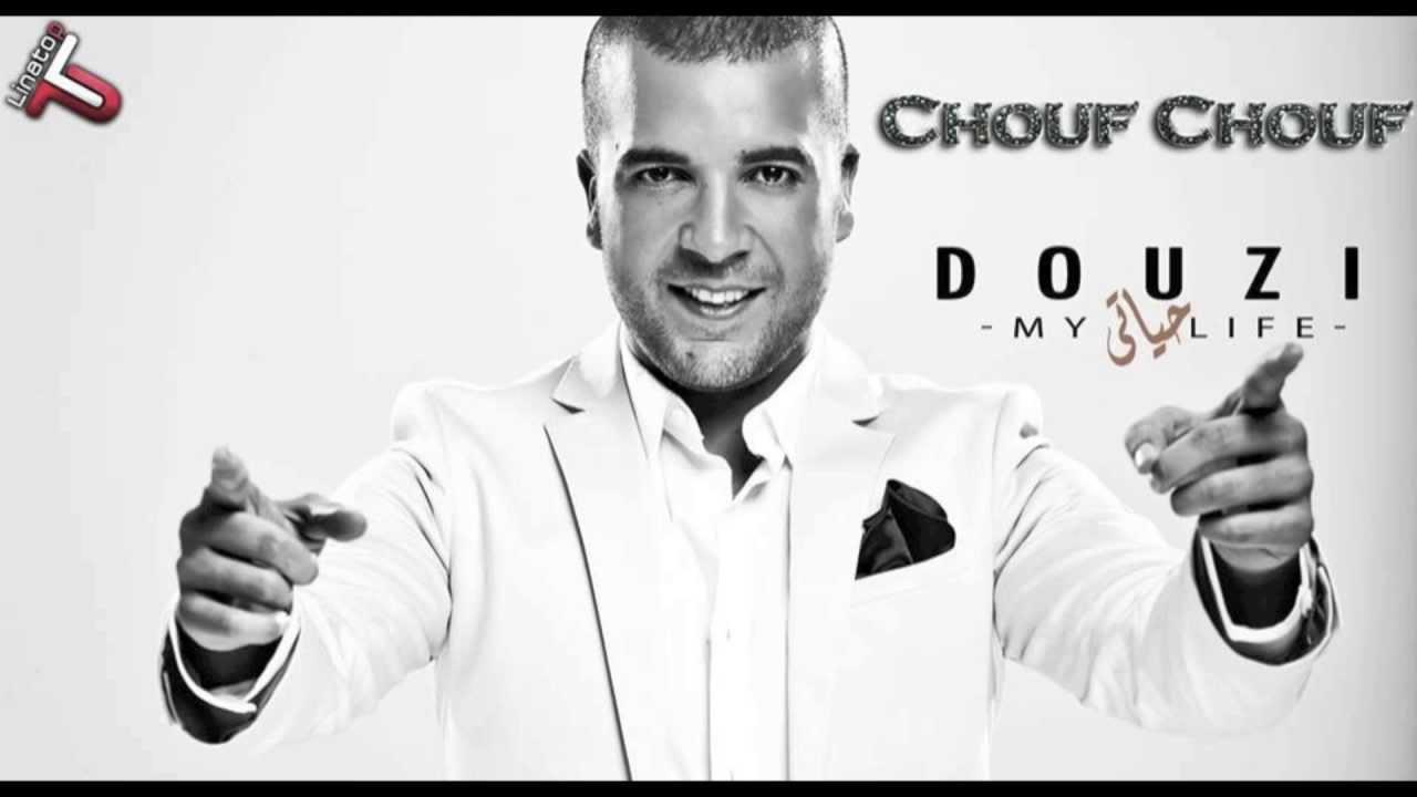 douzi mp3 chouf chouf