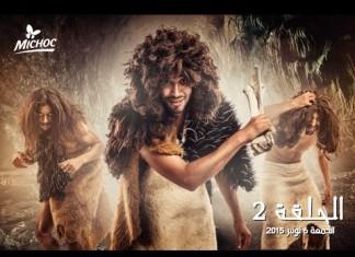 3asr 7ajari