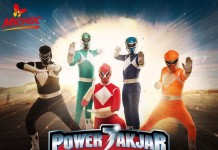 Power Rangers dernier episode fin